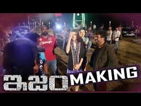 Ism-Movie-Making