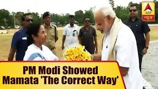 Watch: PM Modi shows Mamata Banerjee 'The Right Path'..