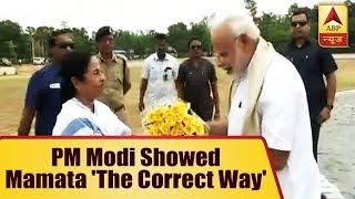 Watch: PM Modi shows Mamata Banerjee 'The Right Path'..