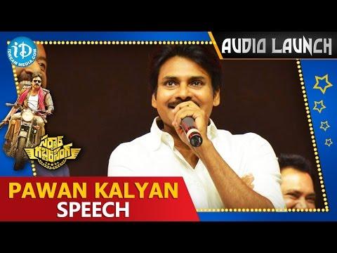 Pawan-Kalyan-Speech---Sardaar-Gabbar-Singh-Audio-Launch