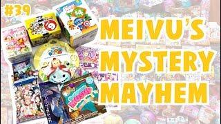 TOKIDOKI, ANIME, POKEMON, SMOOSHY MUSHY + MORE! | Meivu's Mystery Mayhem #39