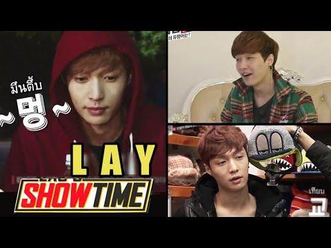 EXO's ST - นิ่งเป็นหลับขยับเป็นมึน (Lay)