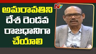 Make Amaravati as the second capital of India, Says TG Ven..