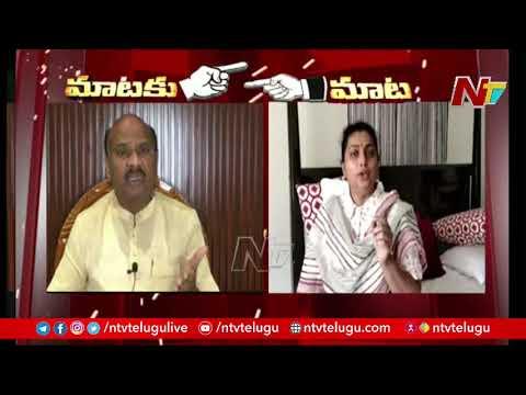 Roja counter to Ayyanna Patrudu over Tirupati By-Polls