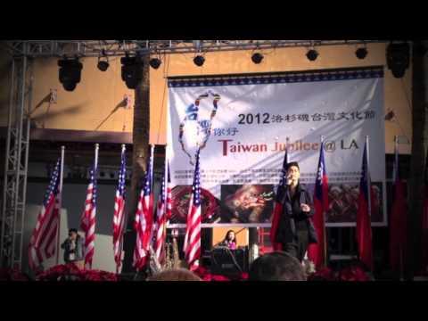 Justin Chen @ 洛杉磯台灣文化節 - 好久不見 / 周杰倫