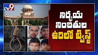 Nirbhaya convict files review petition in Supreme Court..