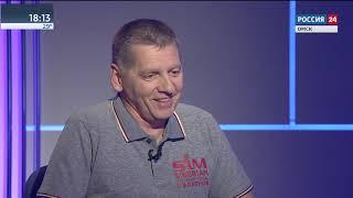 Актуальное интервью Константин Подбельский