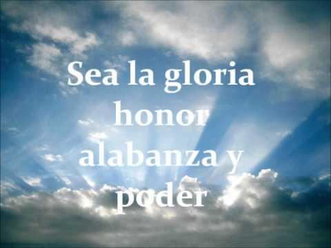 Gadiel Espinoza - Al El Alto y Sublime