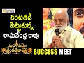Raghavendra Rao becomes Emotional  at Om Namo Venkatesaya Success Meet