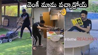 Hero Venkatesh completes 'Be The Real Man' challenge..