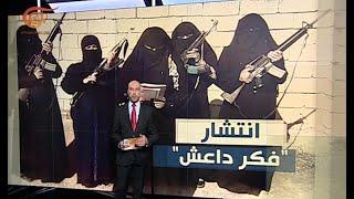 نشأة تنظيم داعش     -