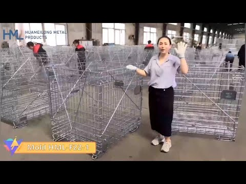 How to fold and assemble a wire container within 1 minute?