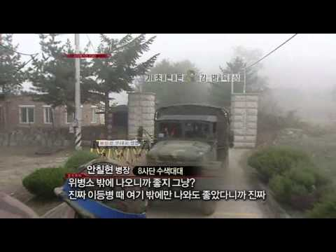 Kangta in Army 2/3