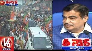 BJP Made Tall Promises, Union Minister Nitin Gadkari On TV Show | Teenmaar News