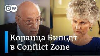 Экс-депутат Европарламента страхах