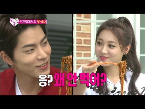 【TVPP】Yura(Girl's Day) - Like A Real Housewife, 유라(걸스데이) - 진짜 부인 같은 유라! @ We Got Married