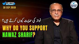 Sethi Sey Sawal | September 18 2019 | Najam Sethi on Alleged 'Nawaz' Bias