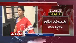 DK Aruna Shocks Telangana Congress Party, Ready to Leave t..
