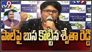 Journalist Swetha Reddy Slams KA Paul- TV9 Exclusive..