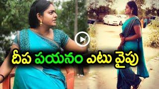 నా దారి రహదారి అంటున్న దీప |Karthika deepam serial Actress Deepa|Akshay TV|Akshay TV