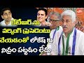 Vijaya Sai Reddy Satirical Tweets Comparing Nara Lokesh With KTR