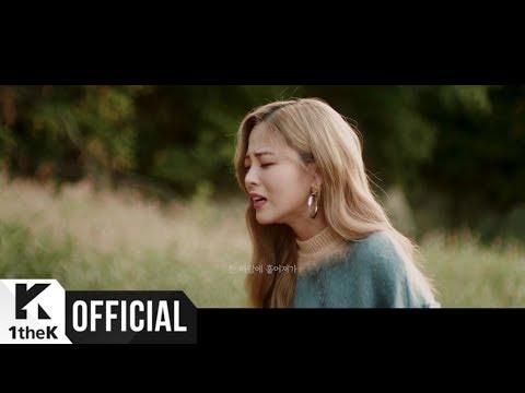 [MV] HYNN(박혜원) _ Bad Love(차가워진 이 바람엔 우리가 써있어)