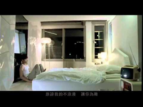 蔡日軒-不習慣MV官方版
