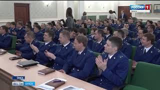 Сотрудники областной прокуратуры наградили лучших журналистов региональных СМИ