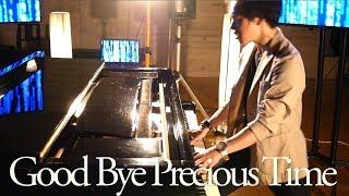 "[PV⑫] シャーベットクロック『 Good Bye Precious Time 』ピアノ×ドラム インスト ""SHERBET CLOCK"""