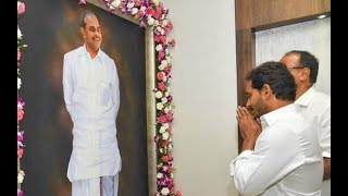 Jagan mindset is different than late YSR, says Sr Officer-..