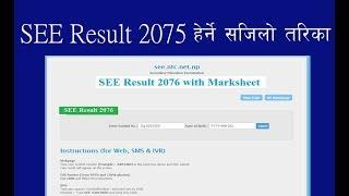 SEE Result 2075 -2074 Videos - Playxem com