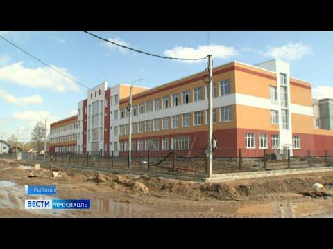 Новая школа на Тракторной в Рыбинске сможет принять 786 учеников