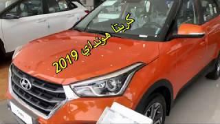 سيارة مريتا ( هونداي ) 2019 سناب_مصطفى_لايف     -