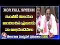 CM KCR Speech On Municipal Election Results | V6 News