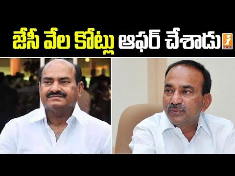 JC Diwakar offered Rs 50,000 crore to stop Telangana movement: Eatala