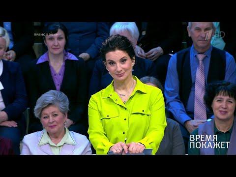Украинские компромиссы. Время покажет. Фрагмент выпуска от 05.12.2019