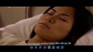 [Vietsub] Vạn dặm dương quang - Lương Hán Văn (Hồ Sơ Trinh Sát 4 OST)