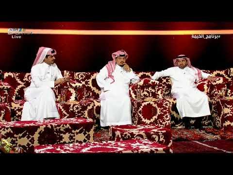 محمد السويلم -ظلمت من أشخاص في الإتحاد السعودي بسبب تحدي شخصي ولم أوقع #برنامج_الخيمة