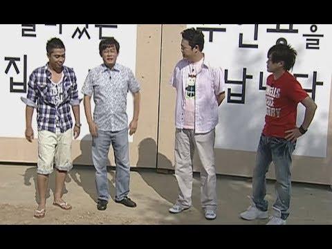 090821 ㅈㅊㄴㅌ 2 (E.39) (이재훈, 김건모) 은지원(Eun Jiwon) 젝스키스(SECHSKIES) 480p