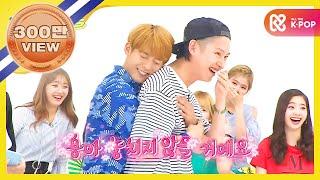(Weekly Idol EP.261) Temptation of Minhyuk