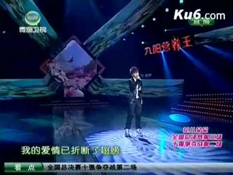 王思思 四季.mp4
