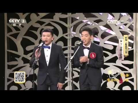 第七届全国电视相声大赛相声《影视风云录》 表演 李丁 李寅飞
