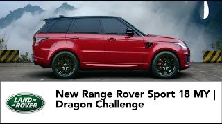 New Range Rover Sport 18 MY | Dragon Challenge - 60s