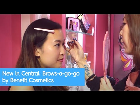 New in Central: Brows-a-go-go by Benefit Cosmetics