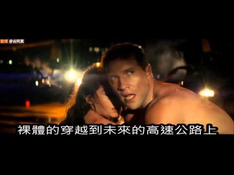 #103【谷阿莫】4分鐘看完電影《魔鬼終結者5》
