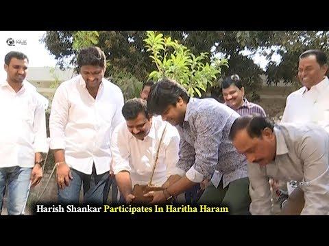 Director Harish Shankar Participates In Haritha Haram