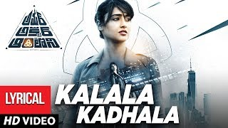AAA Movie: Kalala Kadhala Full Song With Lyrics- Ravi Teja..