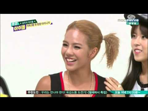 Tiny-G in Weekly Idol - Random Play Dance, Part 1/2 [CC: ENG SUBS]