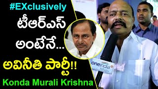 Konda Murali sensational comments at KCR's family..