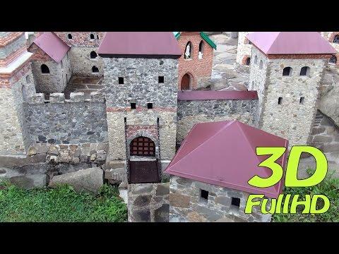 [3D] Rock Fortress, Ustron, Poland / Skalna Twierdza, Ustroń, Polska